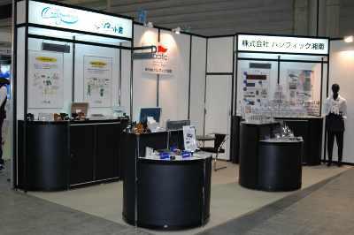 居酒屋産業展2009