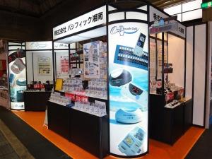 関西居酒屋産業展