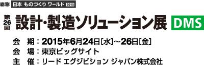 DMS15_2_j