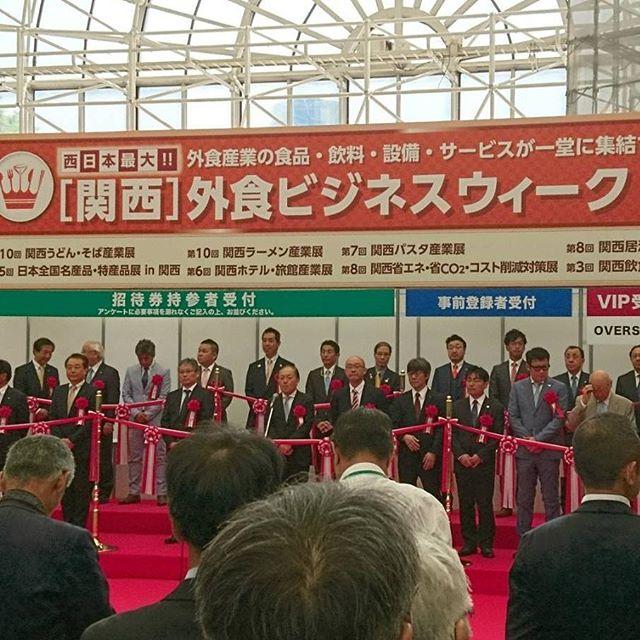 おはようございます️いよいよ始まりましたぁ本日より3日間【関西】外食ビジネスウィークです。ご来場お待ちしております#パシフィック湘南 #ソネット君 #ワンタッチコール #icom #インカム #大阪 #関西 #外食ビジネスウィーク #20170523